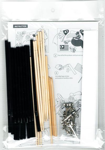 Merdeka Puppet Pack of 10 - Hornbill - Packaging Back