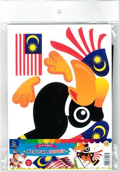 Merdeka Puppet Pack of 10 - Hornbill - Packaging Front