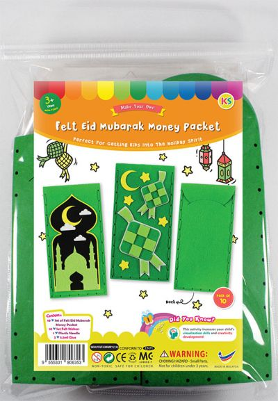 Felt Raya Money Packet Pack of 10 - Packaging Front