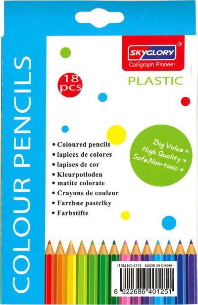 Skyglory Colour Pencil - 18 Colours
