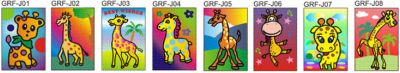 Sand Art Giraffe - Medium