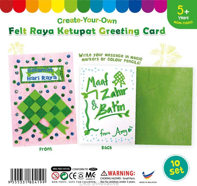 Felt Raya Ketupat Greeting Card